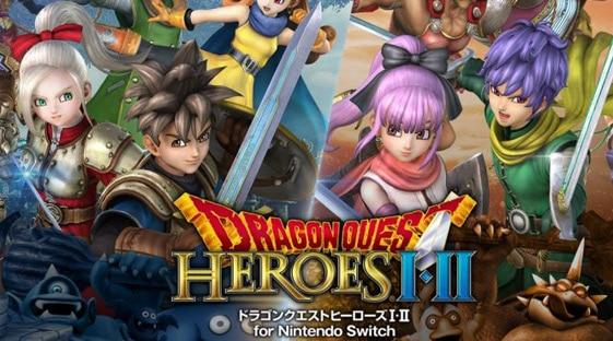 ドラゴンクエストヒーローズ1・2