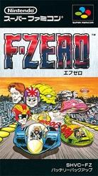【ミニスーパーファミコン】F-ZERO(エフゼロ)【ゲーム攻略法】