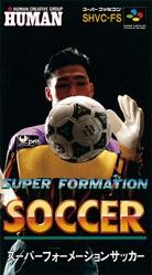 【ミニスーパーファミコン】スーパーフォーメーションサッカー【ゲーム攻略法】
