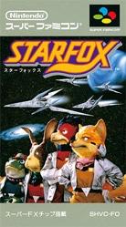【ミニスーパーファミコン】スターフォックス【ゲーム攻略法】