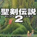 【ミニスーパーファミコン】聖剣伝説2【ゲーム攻略法】