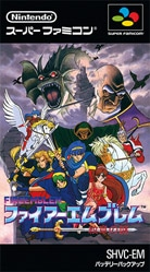 【ミニスーパーファミコン】ファイアーエムブレム紋章の謎【ゲーム攻略法】