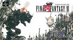 【ミニスーパーファミコン】ファイナルファンタジー6【ゲーム攻略法】