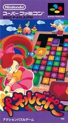 【ミニスーパーファミコン】パネルでポン【ゲーム攻略法】