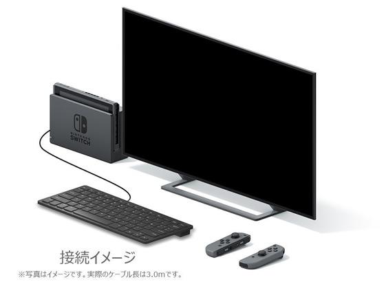 コンパクトキーボード for Nintendo Switchホリ