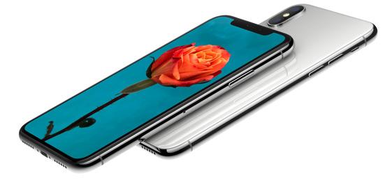 iPhoneXにアップルケアは必要なの?つけなくても問題ない理由