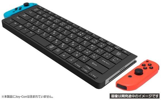 USBキーボードサイバーガジェットCYBER Gadget