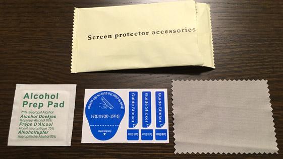 アマゾンで人気ガラス保護フィルム-DOSMUNG(2枚セット)を貼ってみた結果