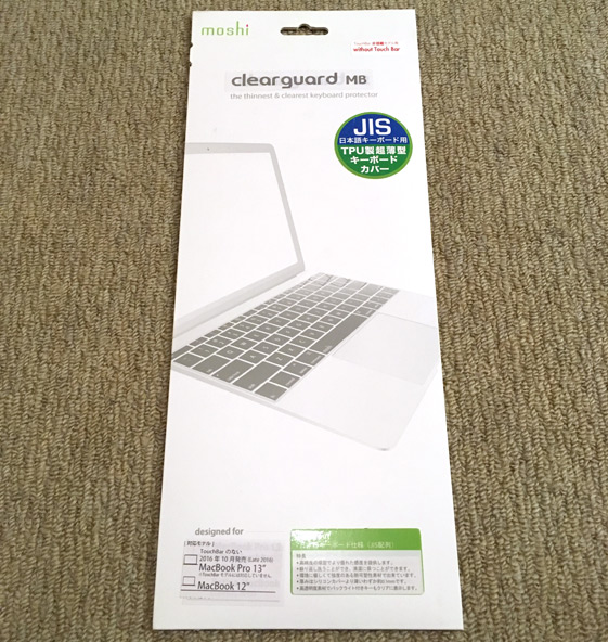moshi Clearguard MB without Touch Bar