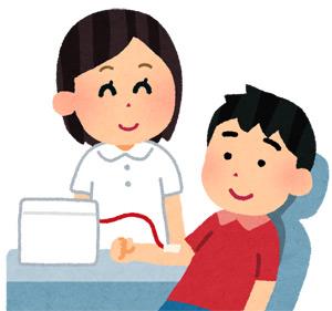 献血する5つのメリット