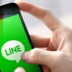 LINE(ライン)好きな人からの嬉しいメッセージランキング
