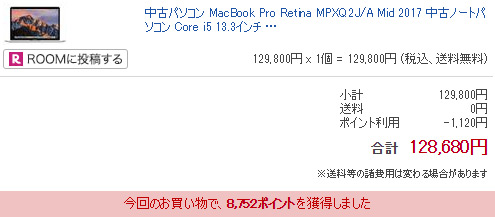 MPXQ2J/A