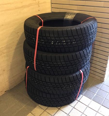 タイヤ一番