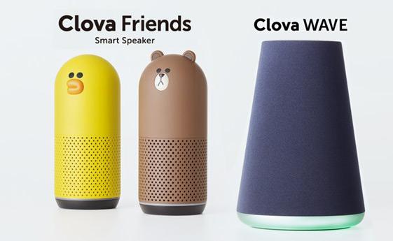 スマートスピーカー「Clova Friends(クローバー フレンズ)」とは