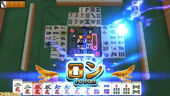ジャンナビ麻雀オンラインのゲーム紹介