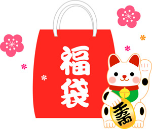 ケーズデンキ福袋2018年の予約や発売日についてケーズデンキ福袋2019年の予約や発売日について