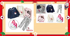 キャラクター(キティ)福袋5点セット:2,000円