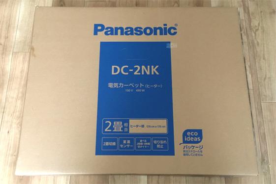 パナソニック「DC-2NK」タイマー付を購入し開封