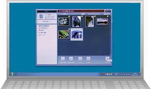パソコンに画像を取り込む