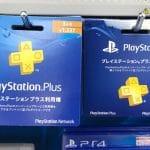 PS4「モンハンワールド」オンラインプレイに必要なプレイステーションプラス利用券はコンビニやネットで買える