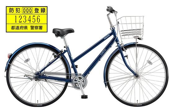 自転車の処分する費用や方法と防犯登録の抹消方法