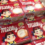 ミルキーソフトをパンに塗って食べると美味しすぎる!子供も大喜びの味とは?