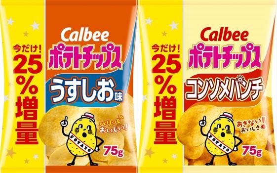 カルビーポテトチップスが4月から増量!ポテチ休売のお詫びで25%アップ!