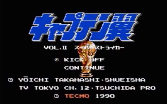 【ミニファミコンジャンプ版】キャプテン翼2 スーパーストライカー【ゲーム攻略法】