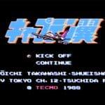 【ミニファミコンジャンプ版】キャプテン翼【ゲーム攻略法】