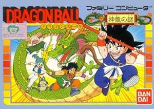 【ミニファミコンジャンプ版】ドラゴンボール 神龍の謎【ゲーム攻略法】