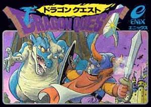 【ミニファミコンジャンプ版】ドラゴンクエスト【ゲーム攻略法】