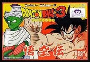 【ミニファミコンジャンプ版】ドラゴンボール3 悟空伝【ゲーム攻略法】