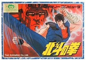【ミニファミコンジャンプ版】北斗の拳【ゲーム攻略法】