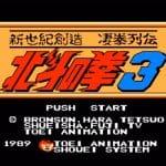 【ミニファミコンジャンプ版】北斗の拳3 新世紀創造 凄拳列伝【ゲーム攻略法】
