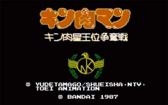 【ミニファミコンジャンプ版】キン肉マン キン肉星王位争奪戦【ゲーム攻略法】