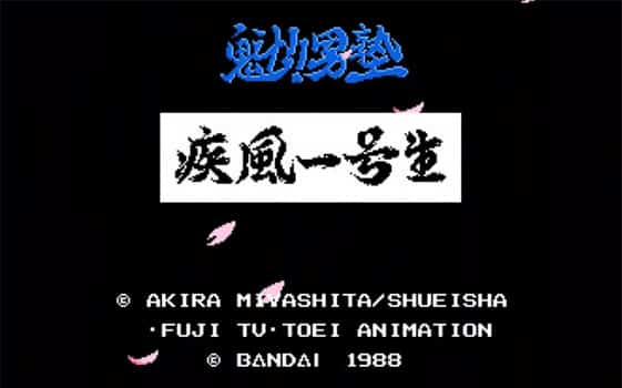 【ミニファミコンジャンプ版】魁!!男塾 疾風一号生【ゲーム攻略法】