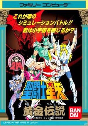 【ミニファミコンジャンプ版】聖闘士星矢 黄金伝説【ゲーム攻略法】
