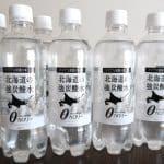ツルハ「北海道の強炭酸水」安くて炭酸強くて飲みやすい!炭酸水好きも納得!