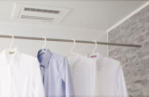 浴室の乾燥機を使う