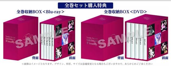 安室奈美恵オリジナルデザイン配送BOX&コンパクトミラー&全巻収納BOX付き