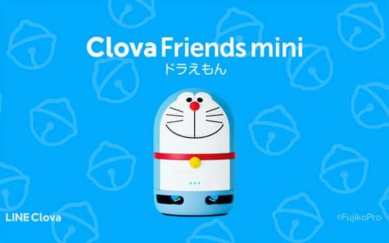 Clova Friends mini ドラえもんスペシャルモデルは何が違うの?初回限定カバーセットって?