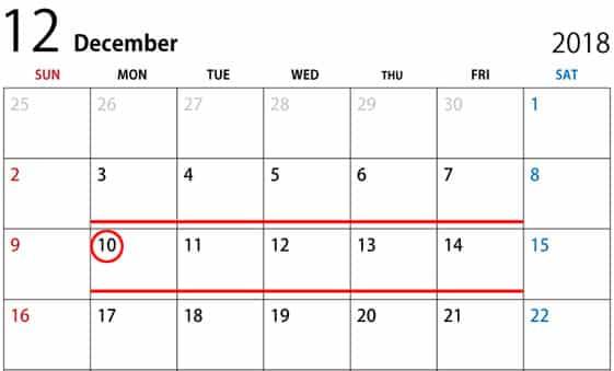2018年冬のボーナス支給日っていつ?