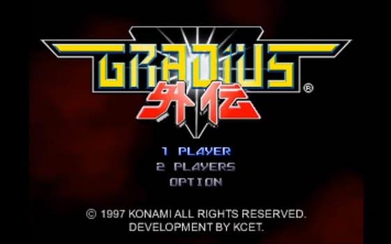 【ミニPSプレステ】GRADIUS外伝(グラディウス外伝)【ゲーム攻略サイト】