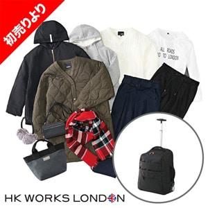 HK WORKS LONDON福袋
