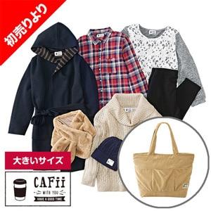 レディース CAFii福袋