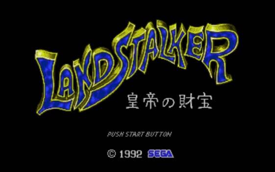 【メガドライブミニ】ランドストーカー~皇帝の財宝【攻略サイト】