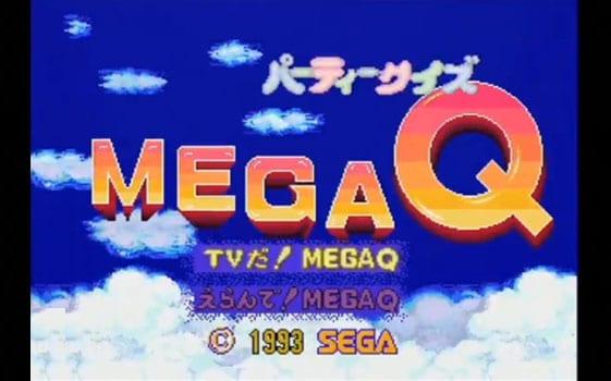 【メガドライブミニ】パーティークイズ MEGA Q【攻略サイト】